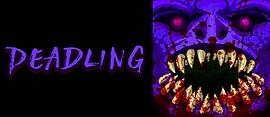 Deadling-deadflicks-patreon-Tier-1.2.png