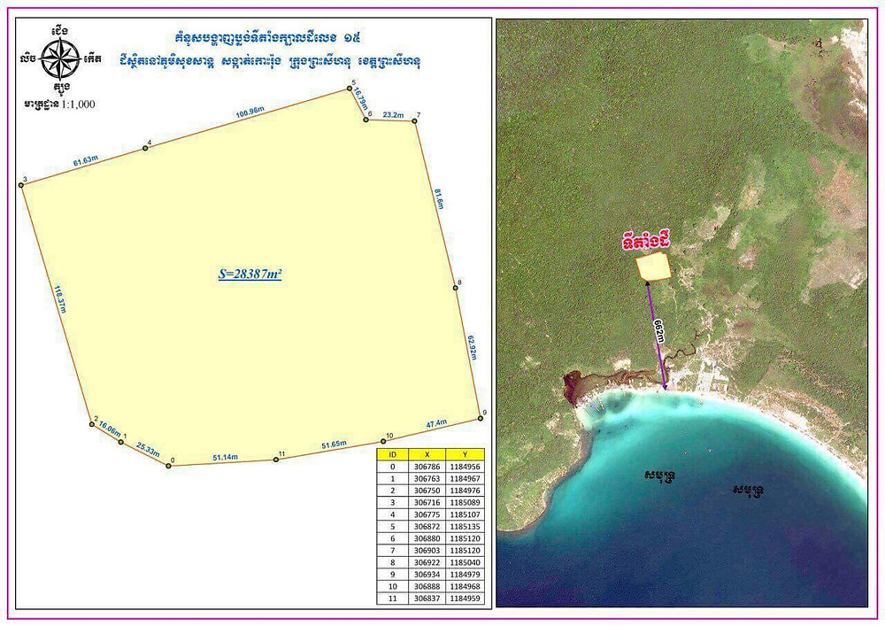 land for sale on koh rong sok san beach land for rent