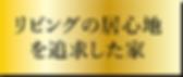 名称未設定-1.png