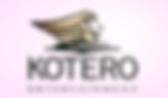 Kotero Entertainment.png