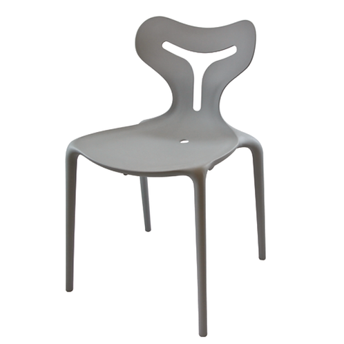 Inside Out Chair Grey