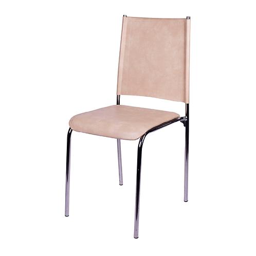 Lorenzo Chair Ivory Leather