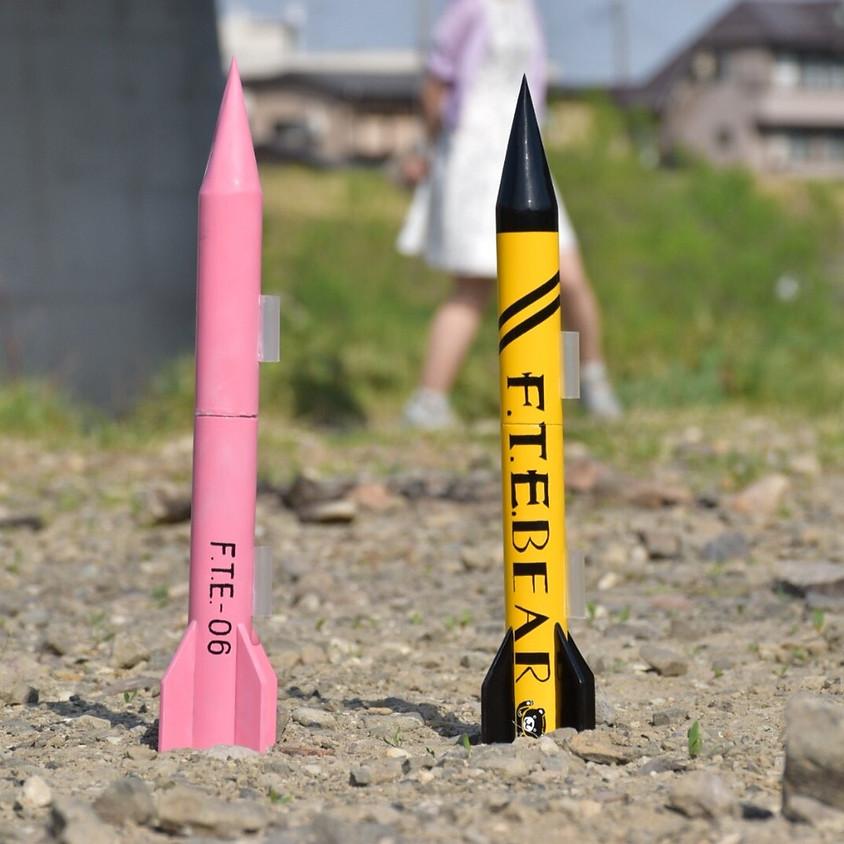 高校生モデルロケット教室