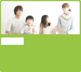 SP用マイホーム家族.png