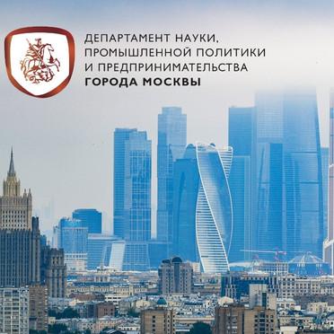 Представительство в рамках МИФ «Сочи-2016»