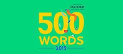 500_words.jpg