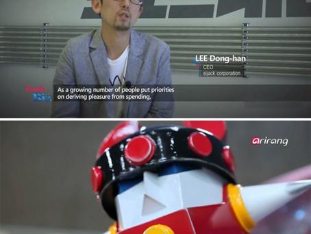 아리랑TV - 캐릭터 산업 인터뷰