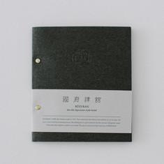 for Tokyo Art Book Fair