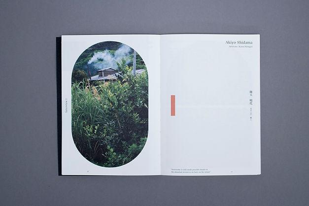 BOOK_7.jpg