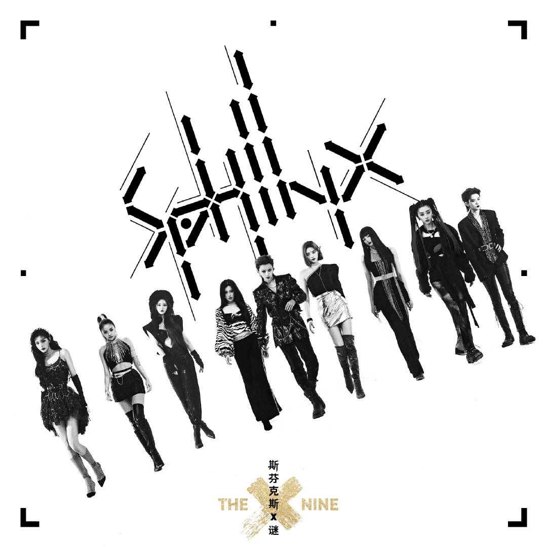 THE9 Sphinx EP cover