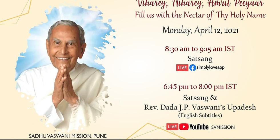 Sacred 12th April 2021 | LIVE Satsang & Dada Vaswani's Talk in Sindhi (subtitles)