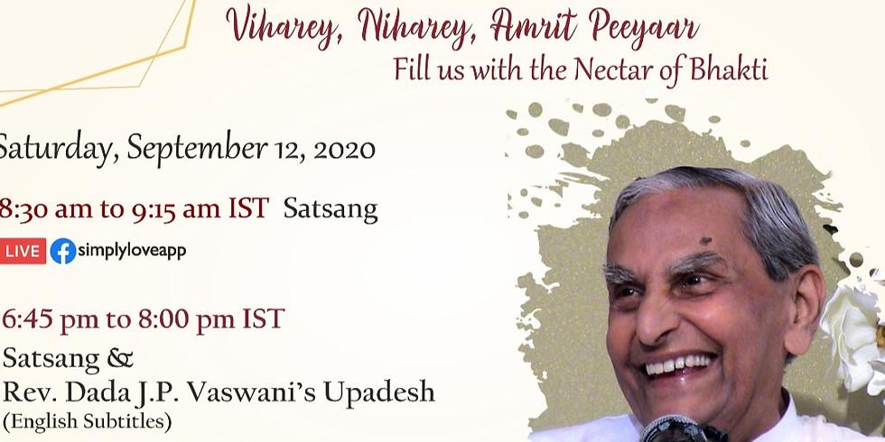 Dada Vaswani's Sacred Monthly Yagna Online Satsang & Upadesh (Subtitles)