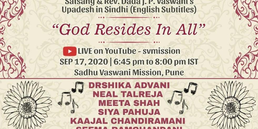 God Resides In All   LIVE Satsang & Dada Vaswani's Upadesh (English Subtitles)
