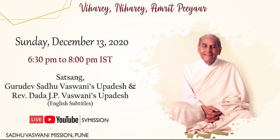 Dada Vaswani's Sacred Monthly Yagna Dec 13