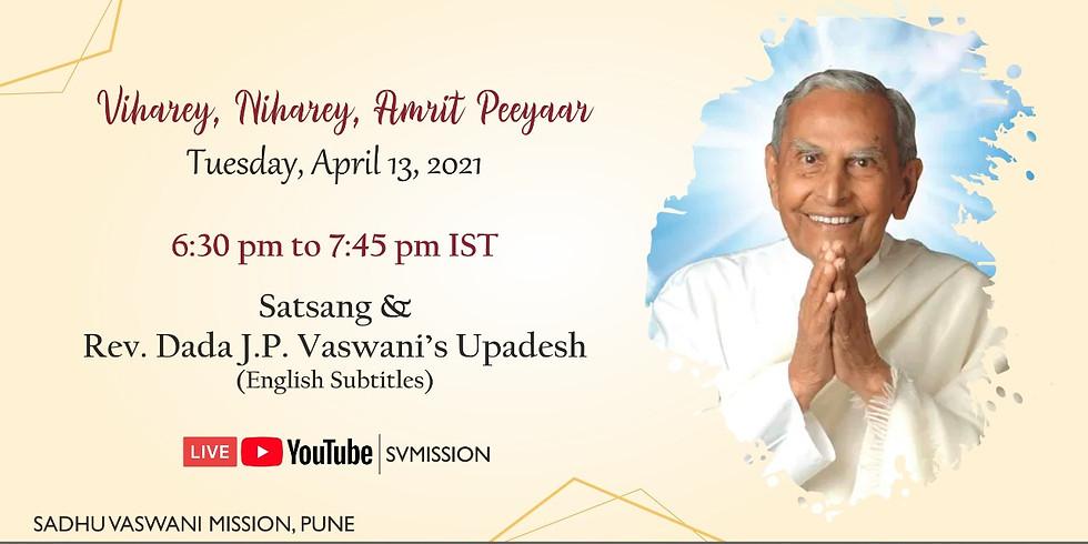 Sacred 13th April 2021   LIVE Satsang & Dada Vaswani's Talk in Sindhi (subtitles)