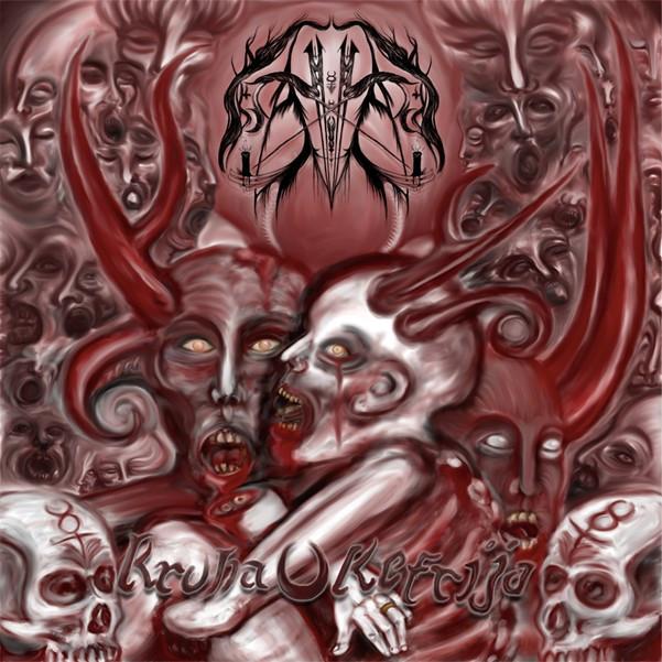 sahhar kruha u kefrija black metal album
