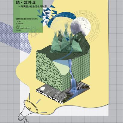 主視覺1.jpg