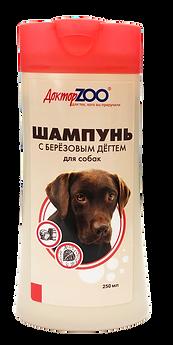 Шампунь с БЕРЕЗОВЫМ ДЁГТЕМ для собак