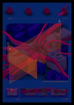 B10313048-主視覺3.png