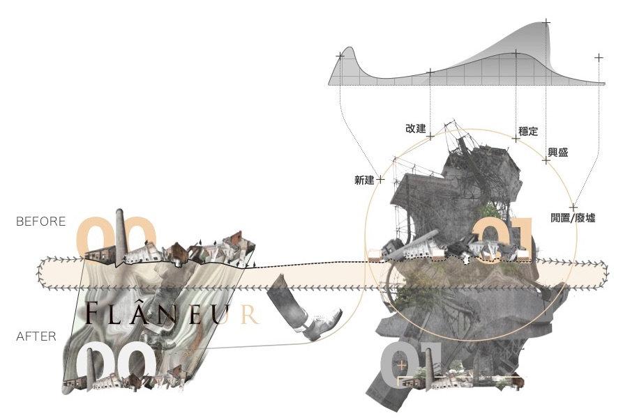 文案圖1.jpg