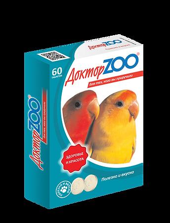 ДокторZOO для птиц