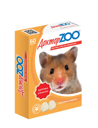 ДокторZOO для грызунов