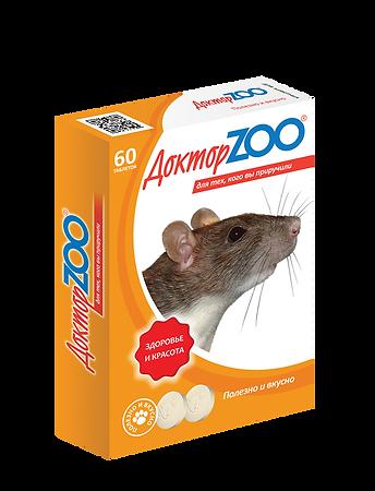 ДокторZOO для крыс и мышей