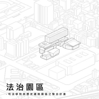 B10513016-主視覺1.png