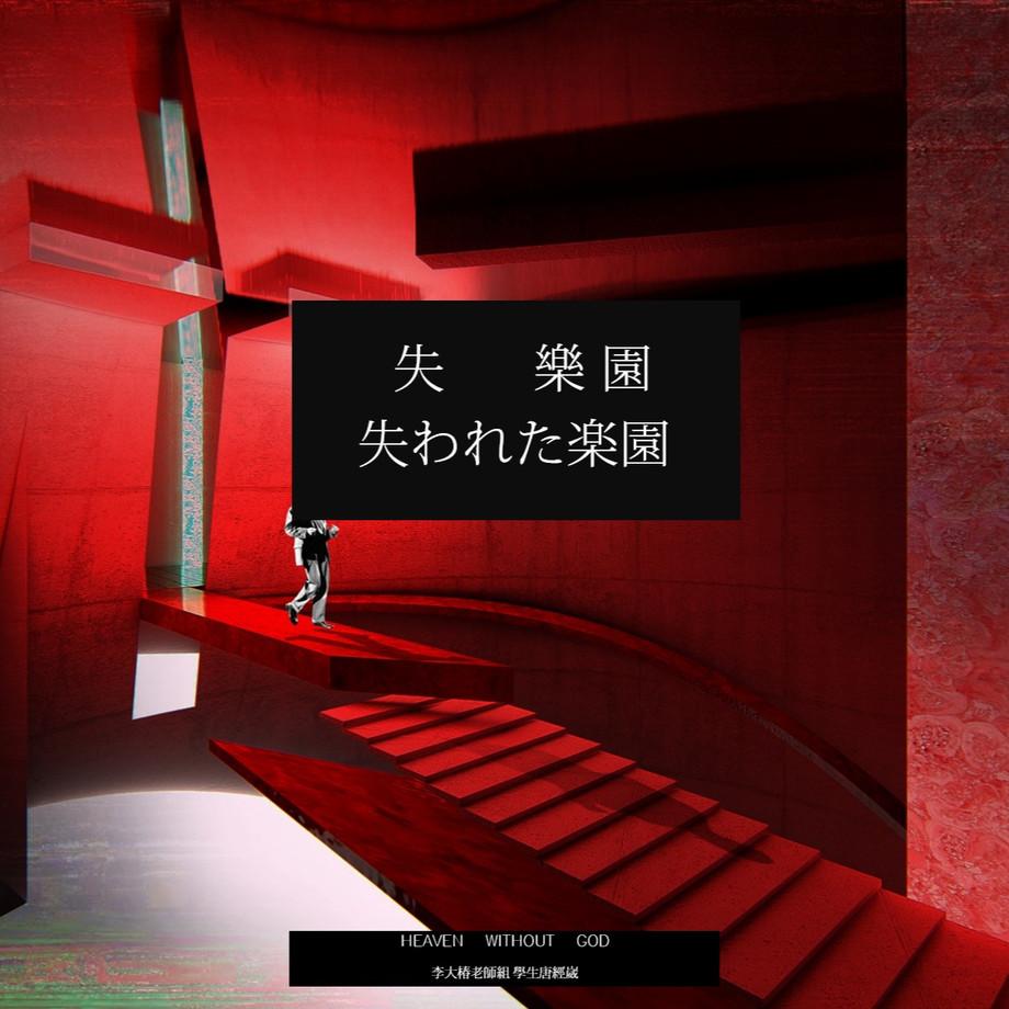 00-%E4%B8%BB%E8%A6%96%E8%A6%BA_edited.jp