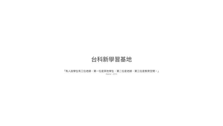 B10513032-主視覺1.jpeg
