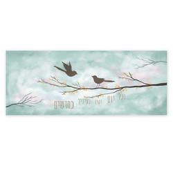 ציפורים ארוך