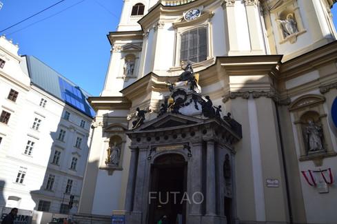 St. Peter's Church, Vienna, Austria