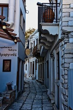The Marble Village Apeiranthos, Naxos, Greece