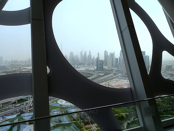 New Dubai view from The Dubai Frame