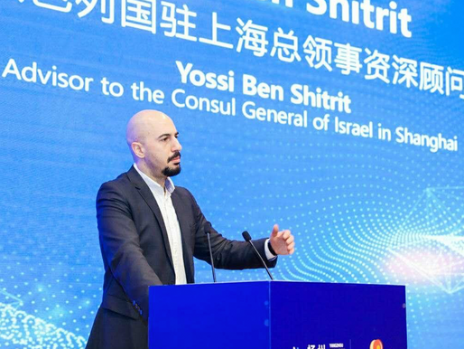 Interview With SA, Consul General of Israel in Shanghai on China-Israel Relations & More