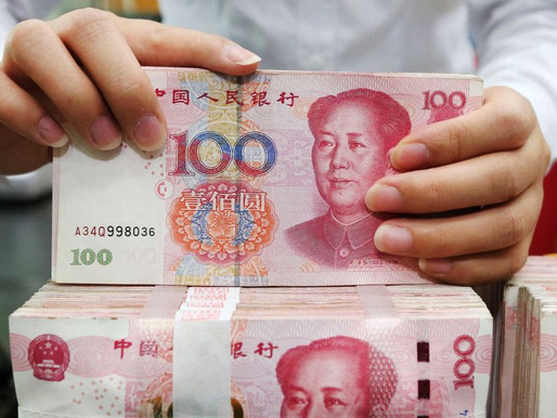 How Does Monetary Policy Work in China?