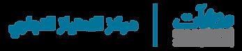 Monshaat Logo.png