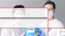 ISO სტანდარტები ვირუსული და ბაქტერიული ინფექციების წინააღმდეგ