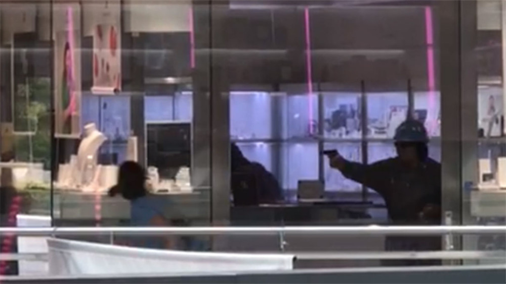 Rapina a mano armata al centro Anec Blau a Casteldefells - Barcellona