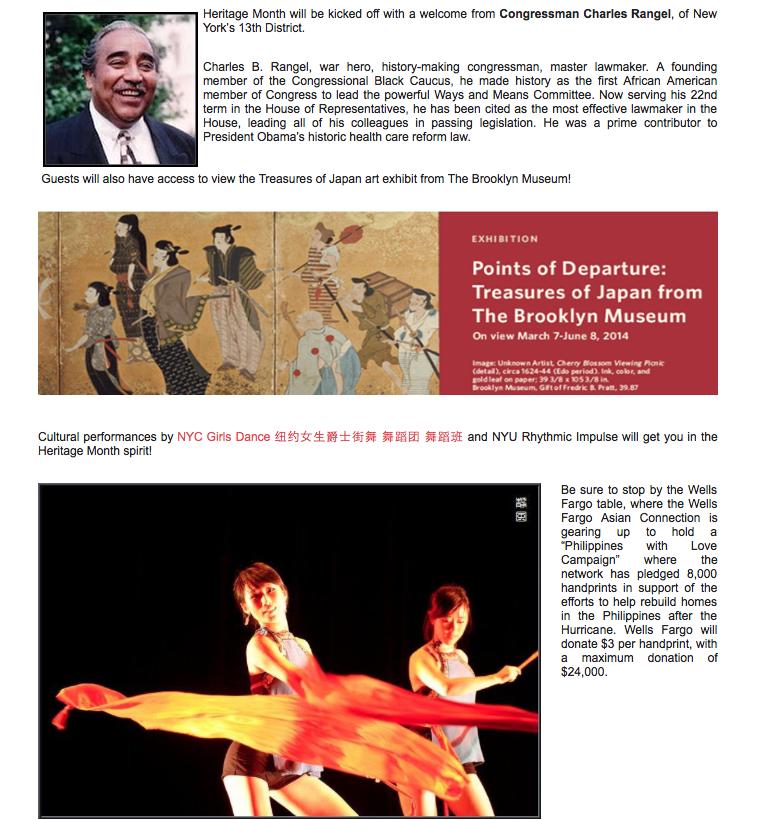 Modern Chinese dance