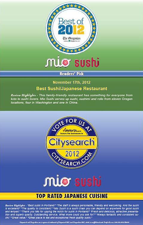 Oregonian&City Search 2012.png