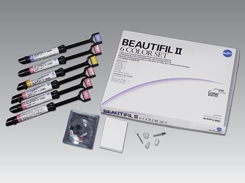 Beautifil II 4.5g
