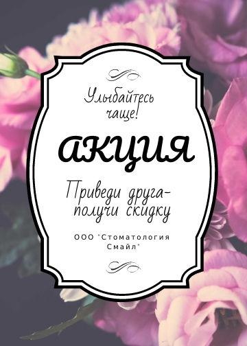 TrAA0UpYyGo.jpg