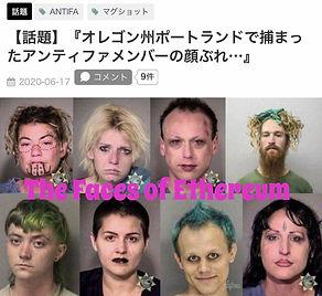 faces-of-ethereum.jpg