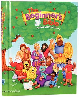 Beginners Bible.png
