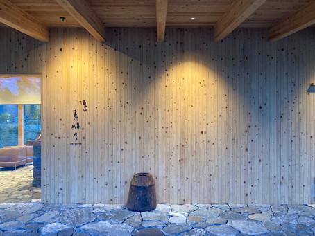 建築の旅#29,湯の山素粋居