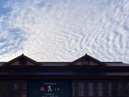 建築の旅#19,金沢菓子木型美術館