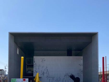 建築の旅#35,丸亀市猪熊弦一郎美術館
