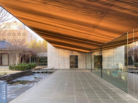 建築の旅#31,高志の国文学館
