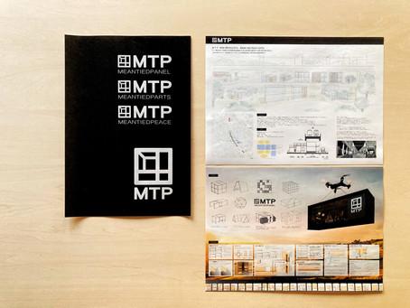 MTP入稿
